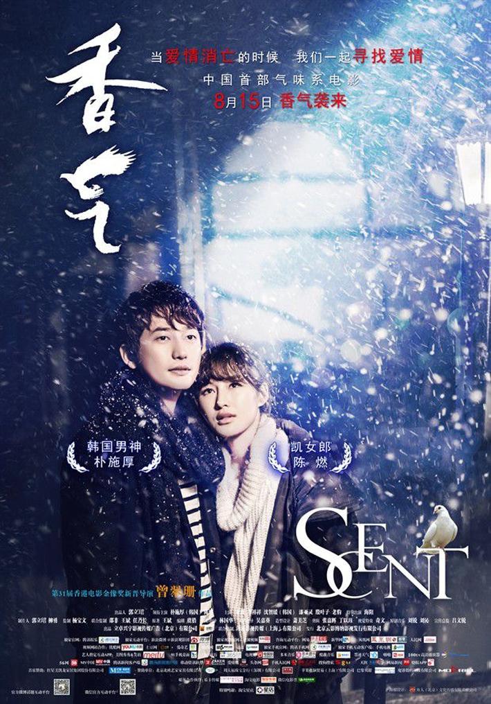 Scent 01