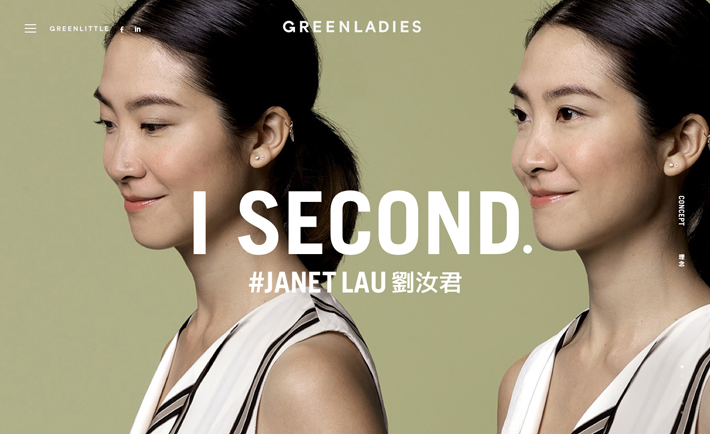 GREENLADIES-JanetLau