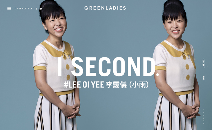 GREENLADIES-LeeOiYee