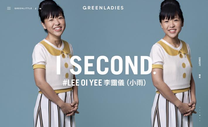 GREENLADIES-LeeOiYee