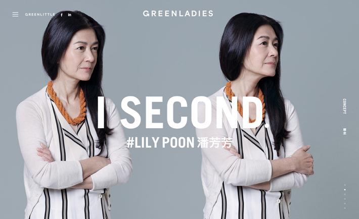 GREENLADIES-LilyPoon