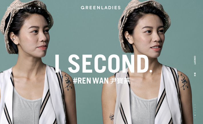GREENLADIES-RenWan