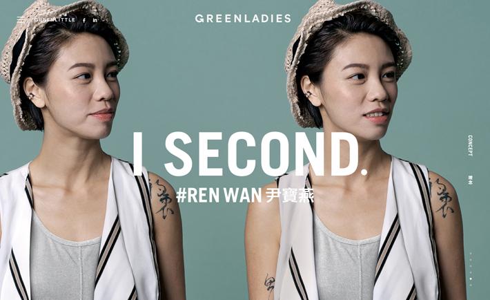 GREENLADIES-RenWan
