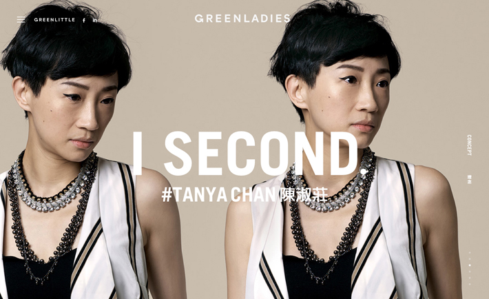 GREENLADIES-TanyaChan