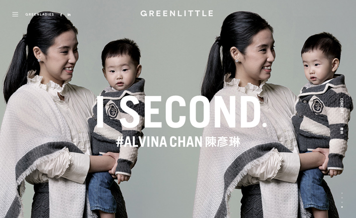 GREENLITTLE-AlvinaChan