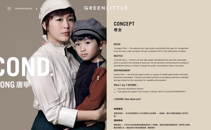 GREENLITTLE-Concept