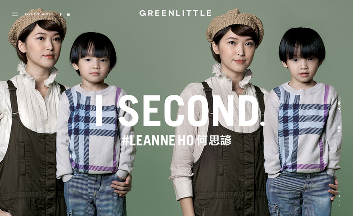 GREENLITTLE-LeanneHo