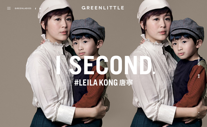 GREENLITTLE-LeilaKong