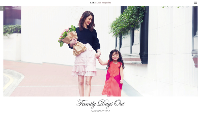 Hysan- Family Days Out